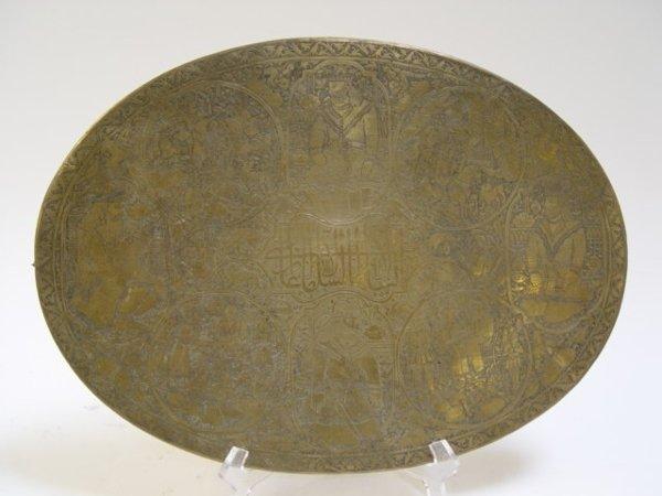 22 Persian Brass Plaque
