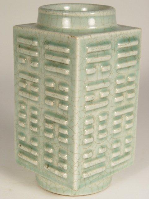 366 Chinese Celedon Porcelain Vase