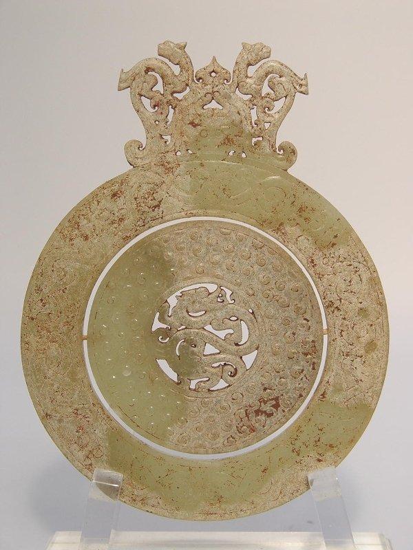 3003: White Jade Circular Ring Pendant
