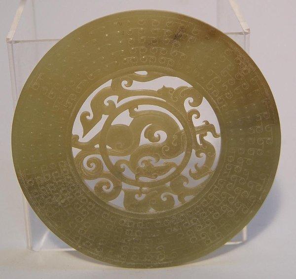 3004: Circular Ring Pendant