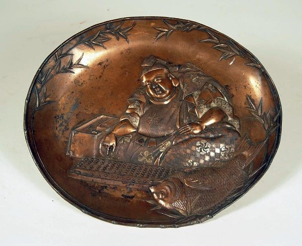 3018: Japanese Copper Washed Tray