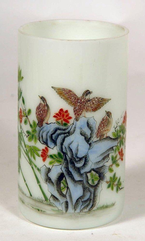 3037: Peking Glass Brush Pot