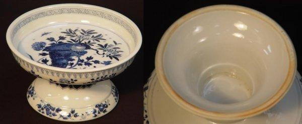 6: Chinese Blue & White Stem-Fruit Dish