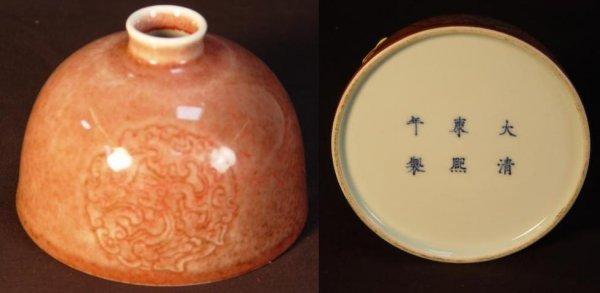 7: Chinese Peachbloom  Monochrome Scholars Water Pot