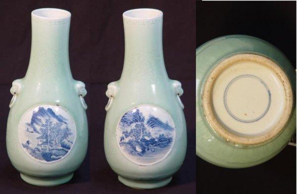 8: Antique Chinese Blue White Celadon Ground Vase