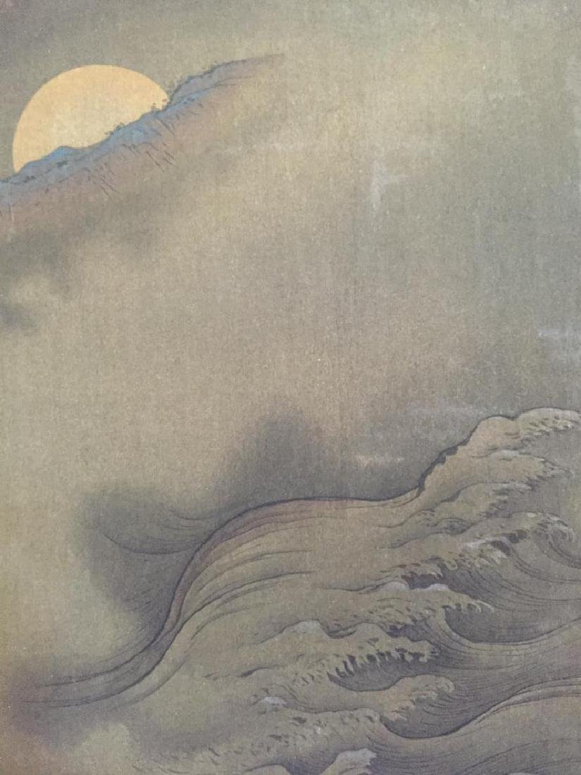 After Hokusai, 19thc Great Wave Woodblock Print