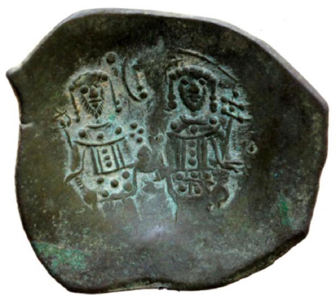Byzantine Empire Coin, 1195 - 1203 AD
