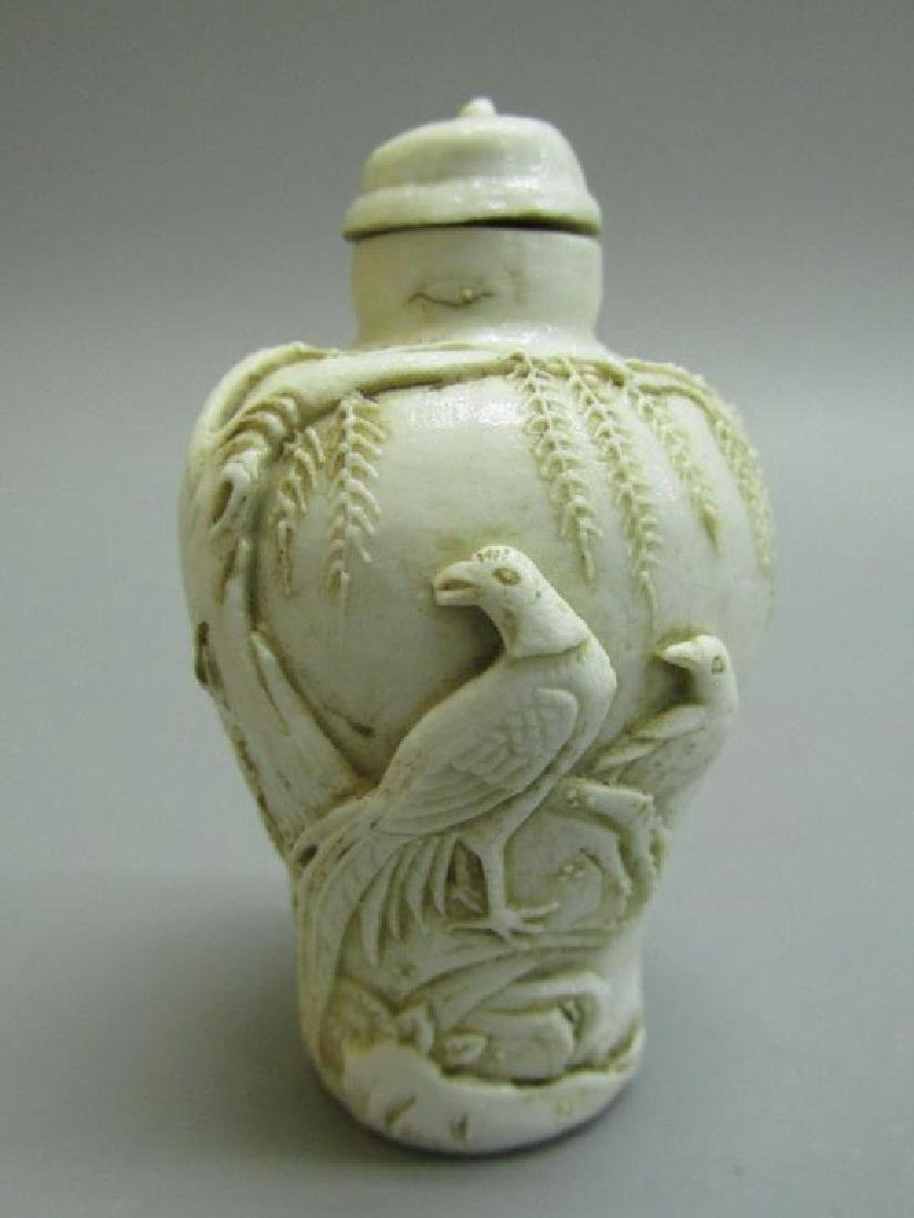 Chinese White Porcelain Carved Bird Snuff Bottle