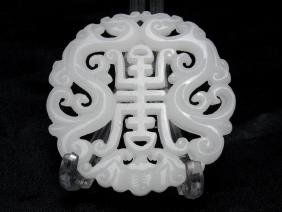 Chinese White Nephrite Jade Double Dragon Pendant