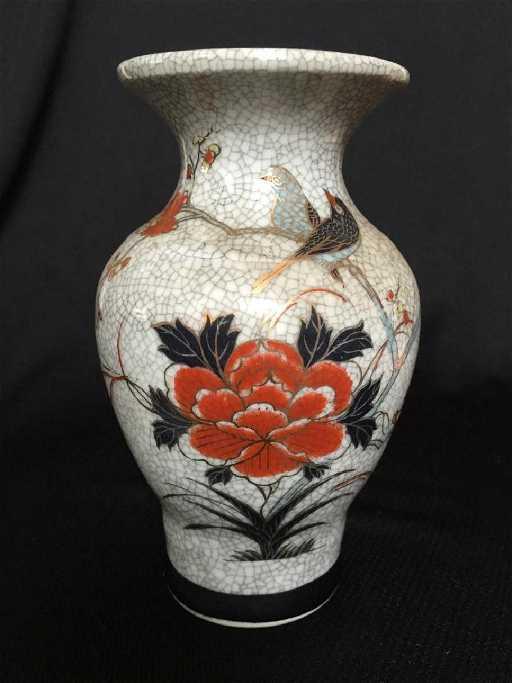 Vintage Chinese Birds Floral Qianlong Vase