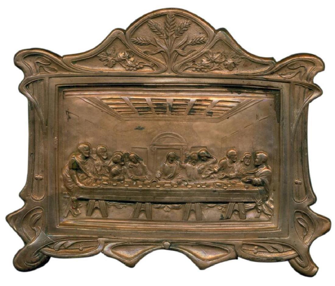 "Vintage-034 ""The Last Supper"" Copper on Bronze Plaque"