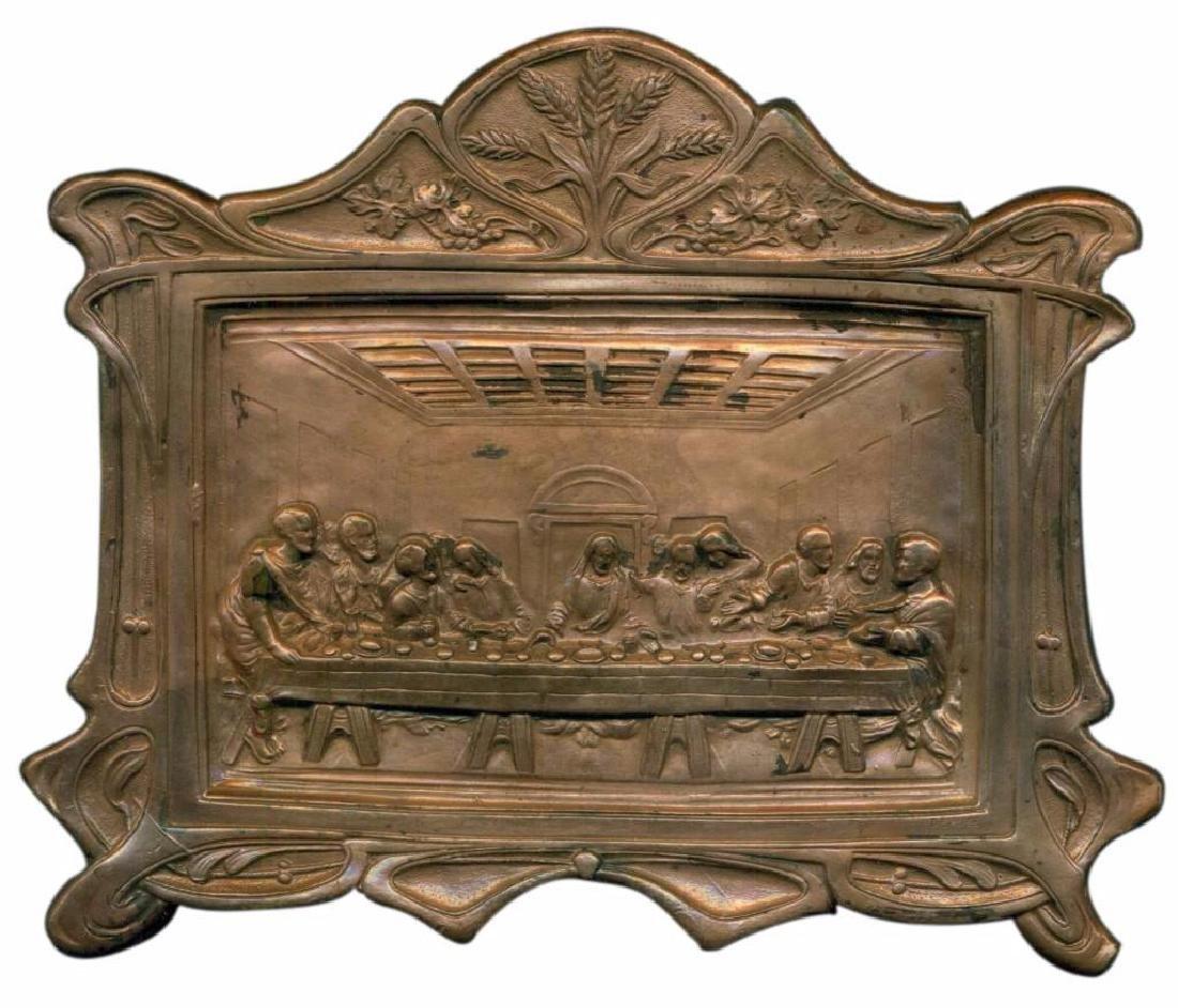"Vintage-034 ""The Last Supper"" Copper on Bronze Plaque - 2"