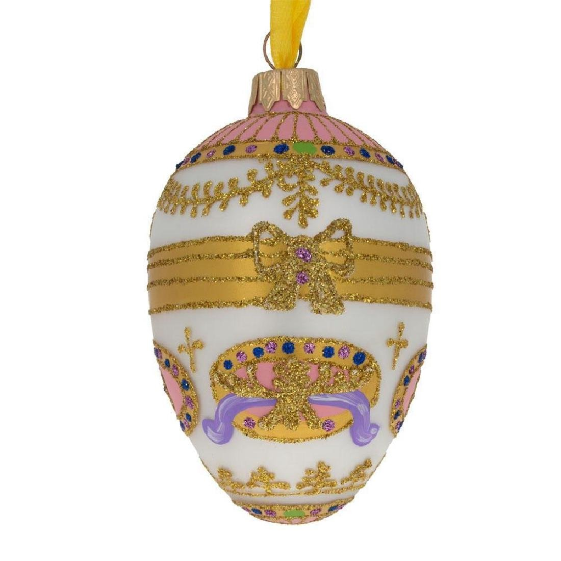 "4"" Bonbonniere Royal Egg Glass Christmas Ornament"