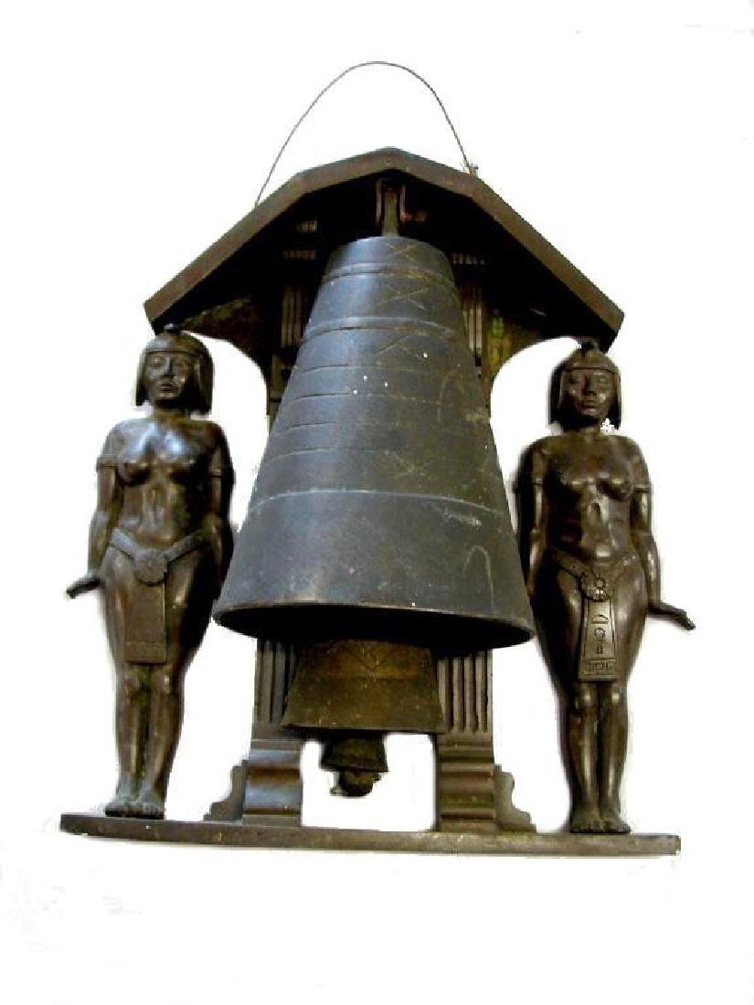 Egyptian Theme Bronze Wind Chime