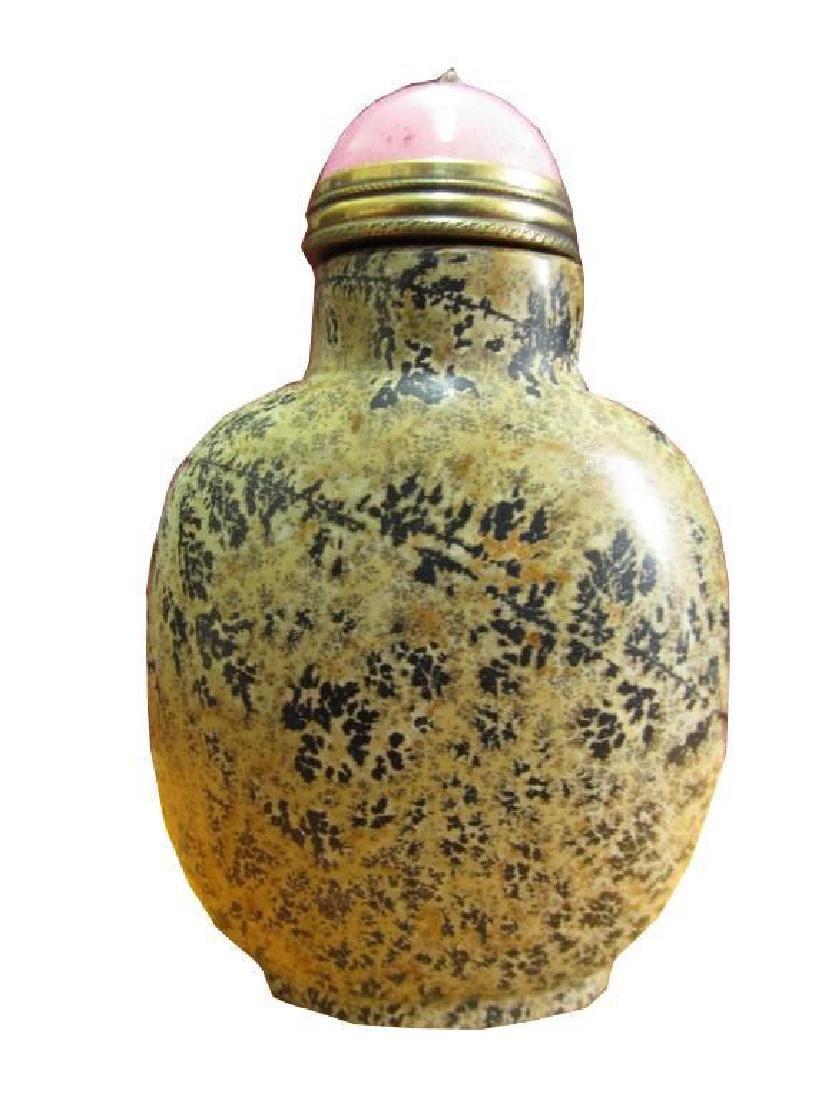 Artistic Jasper Snuff Medicine Bottle