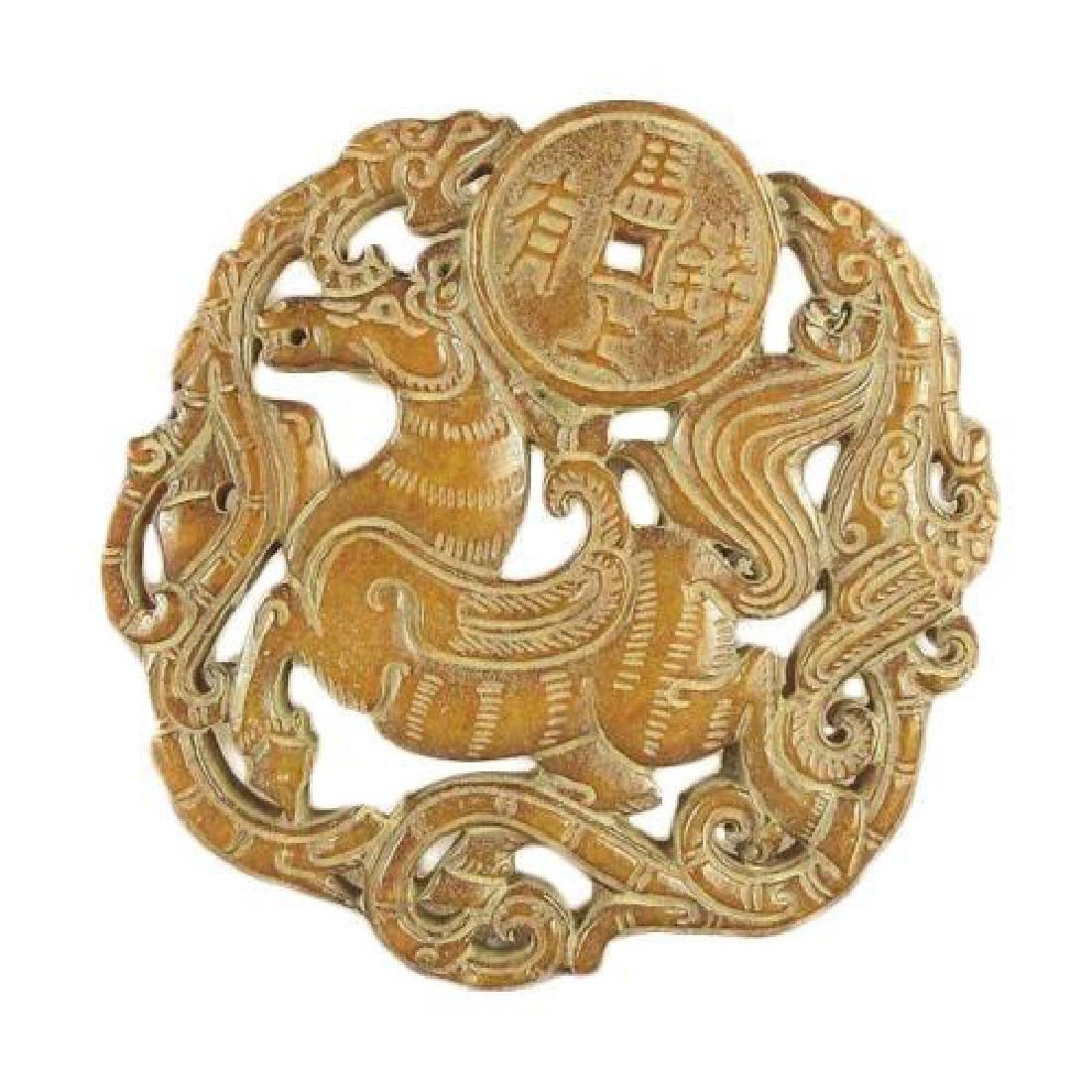 Openwork Chinese Old Pierced Jade Carved Horse Phoenix