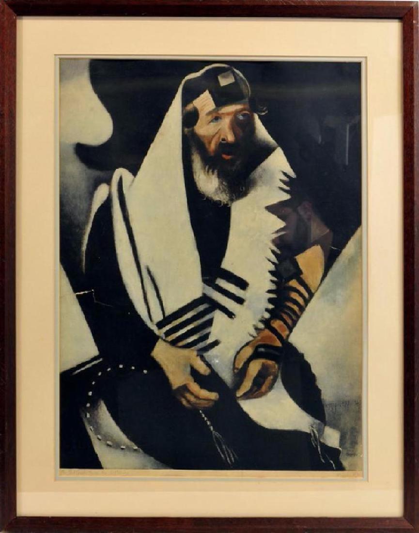Vintage Lithograph Print, Marc L Chagall