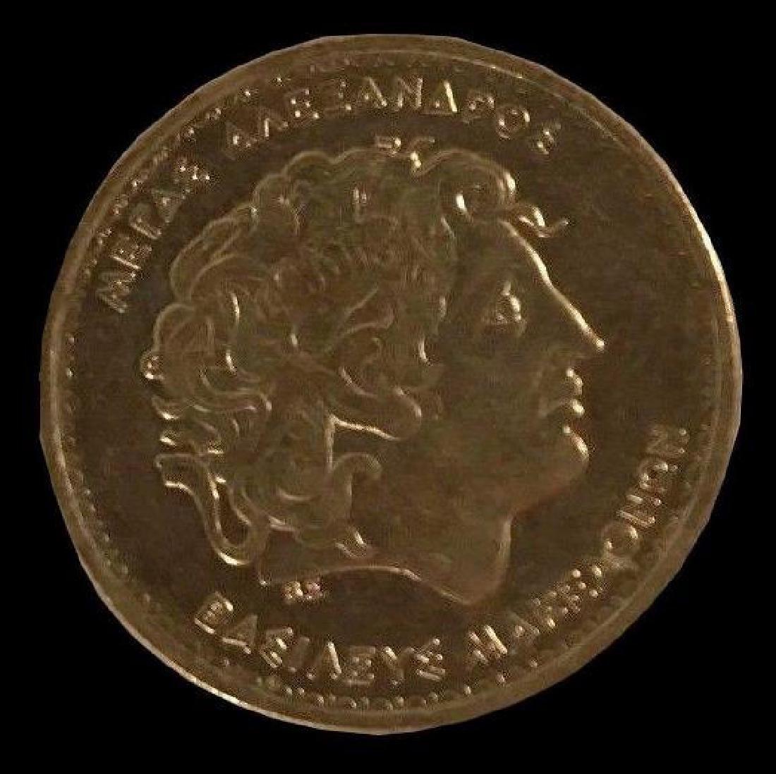 "Beautiful Bronze Greek Coin 100 Drachmas ""alexander The"