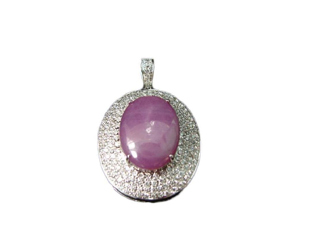 18kt White Gold, Star Ruby & Diamond Pendant