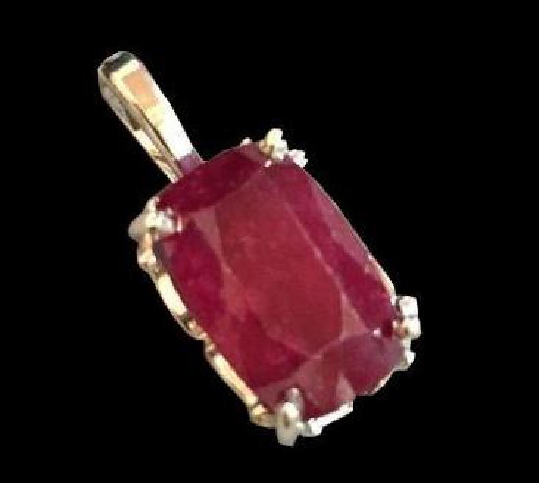 7.85 Madagascar Pigeon Blood Ruby Pendant
