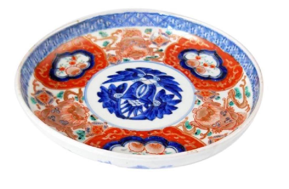 18thc Signed Japanese Imari Porcelain Saucer - 2