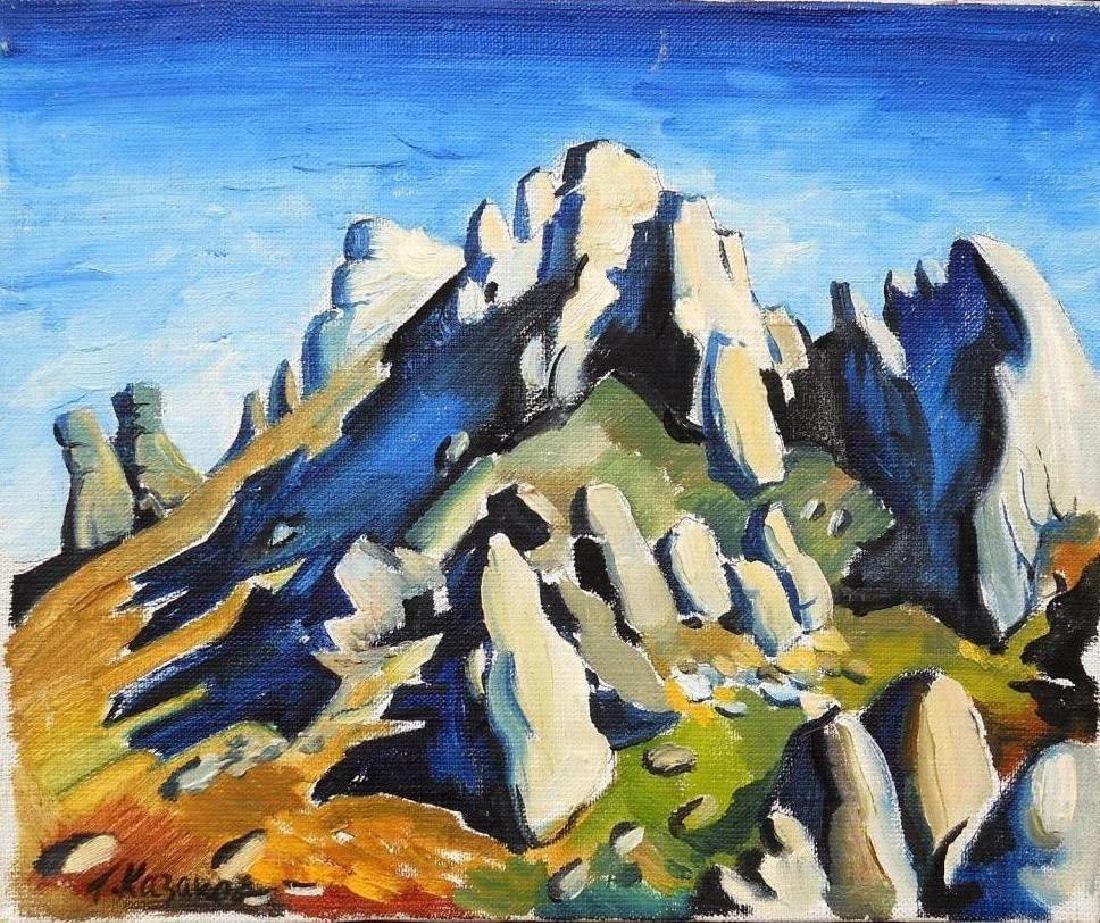 Signed Ukrainian Landscape Oil Painting
