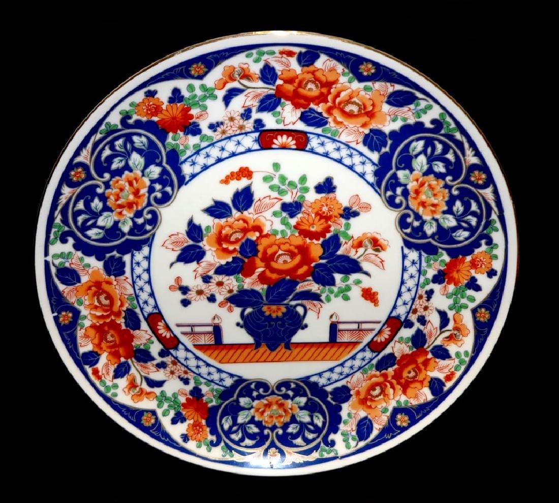 Vintage Decorative Asian Oriental Porcelain Blue Red