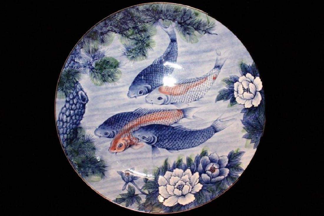 "12.5"" Sun Ceramics KOI Fish Lotus Decorative Plate"