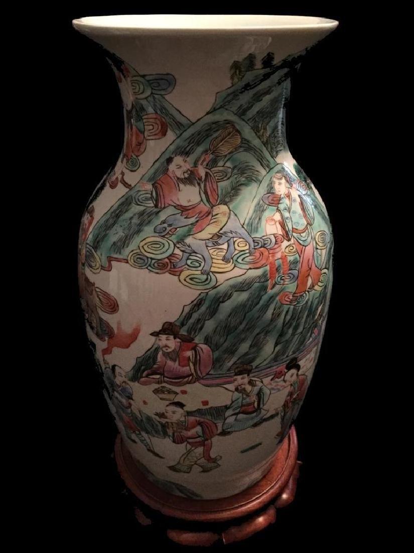 Chinese Enameled Porcelain Royal Vase