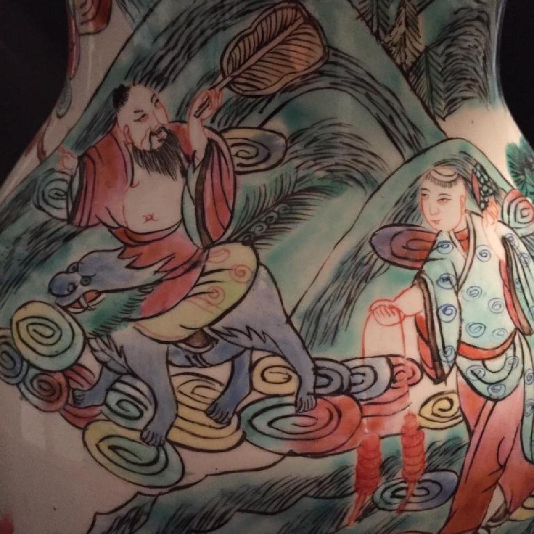 Chinese Enameled Porcelain Royal Vase - 4