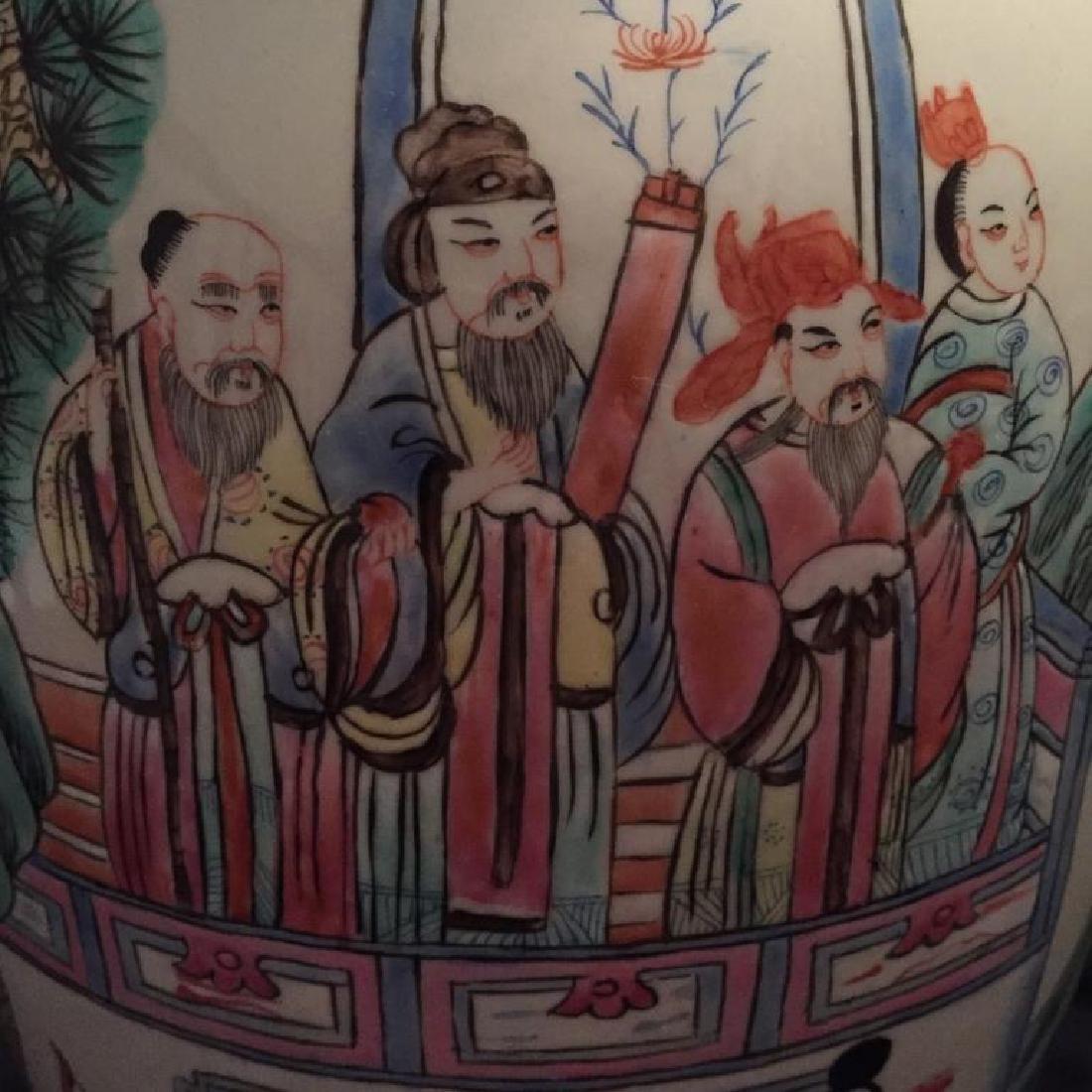 Chinese Enameled Porcelain Royal Vase - 6