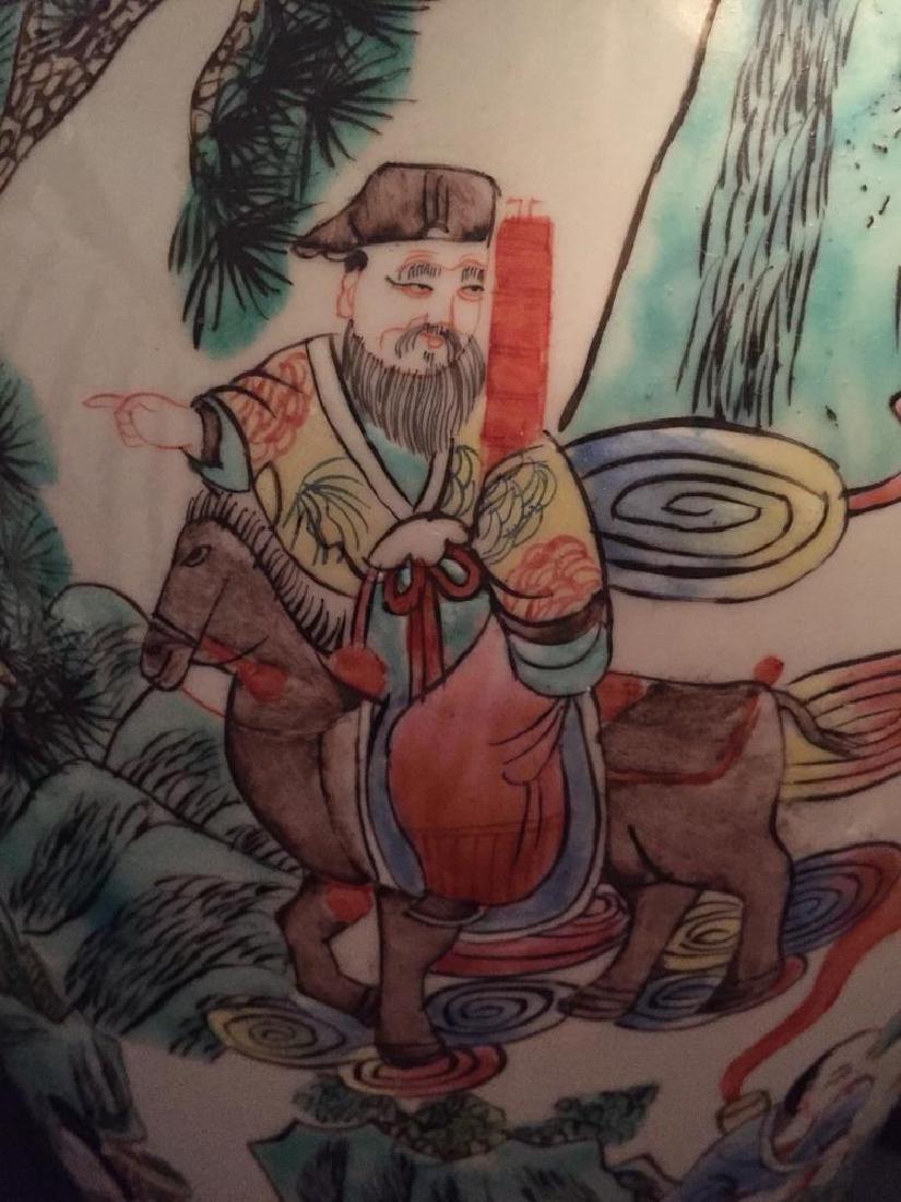Chinese Enameled Porcelain Royal Vase - 7