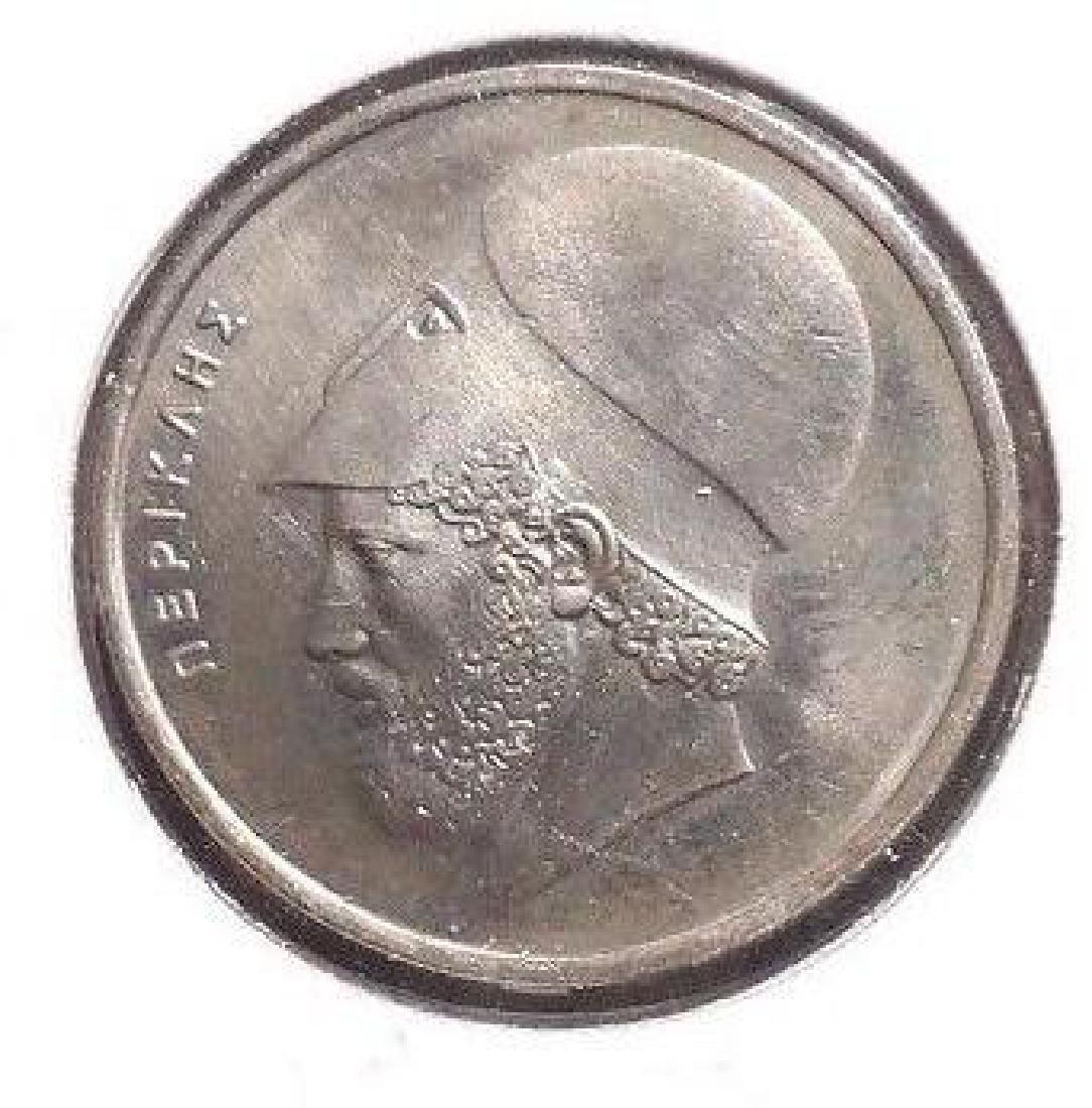 Circulated 1976 20 Drachmai Greek Coin