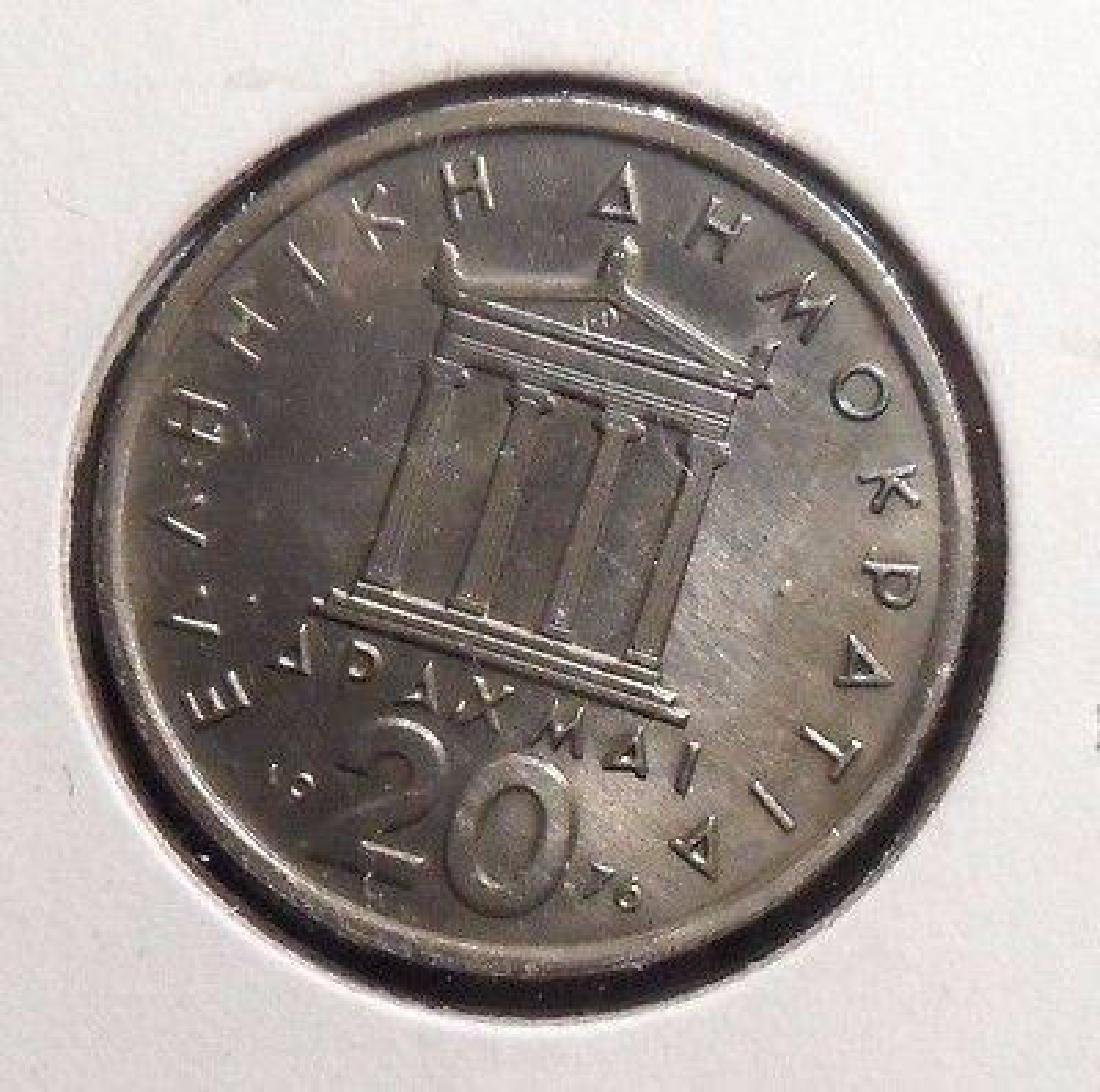 Circulated 1976 20 Drachmai Greek Coin - 2