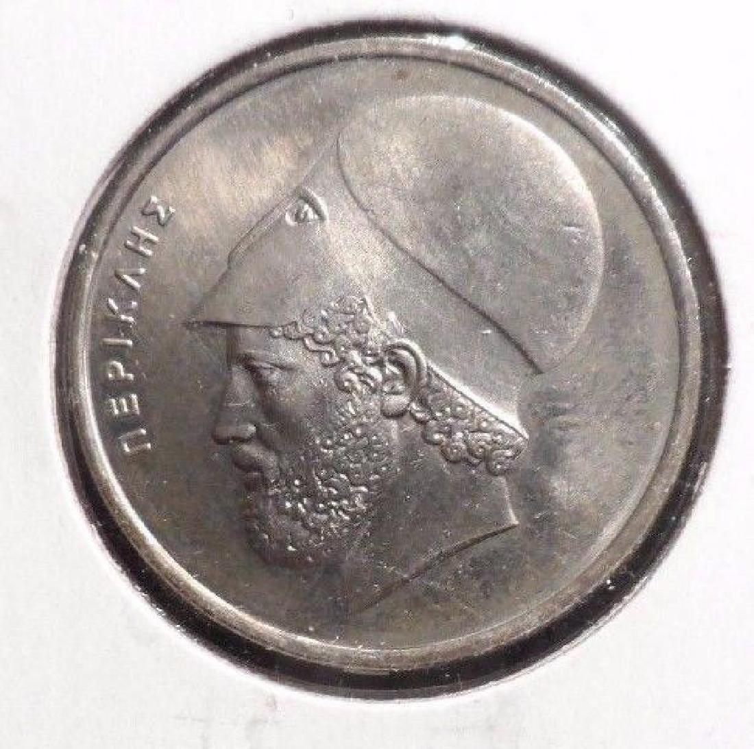 Circulated 1976 20 Drachmai Greek Coin - 3