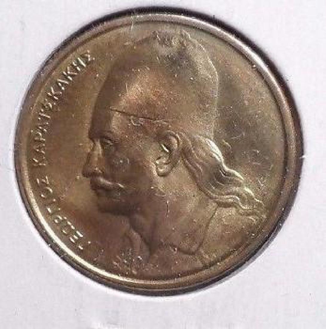 Circulated 1982 2 Drachmai Greek Coin