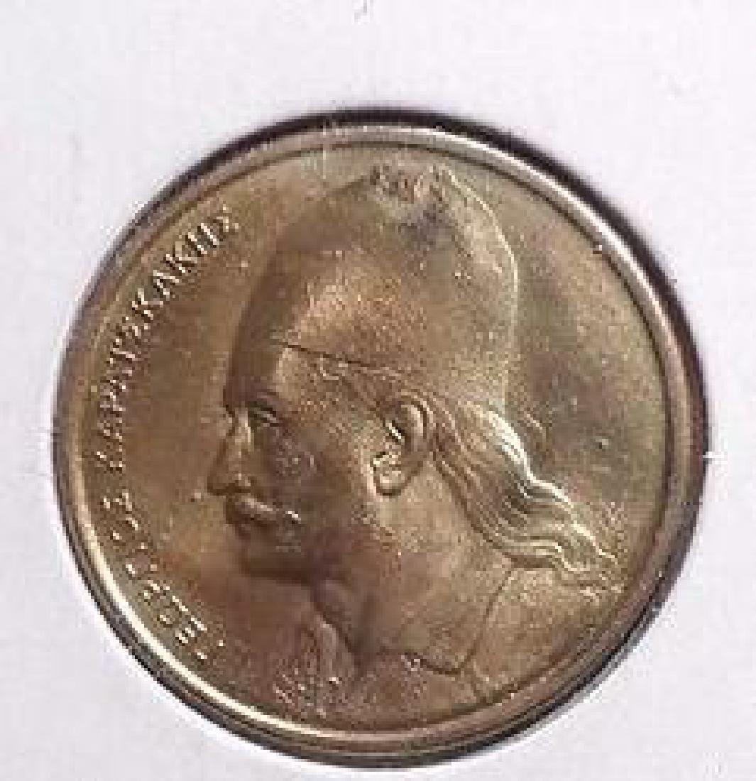 Circulated 1982 2 Drachmai Greek Coin - 3