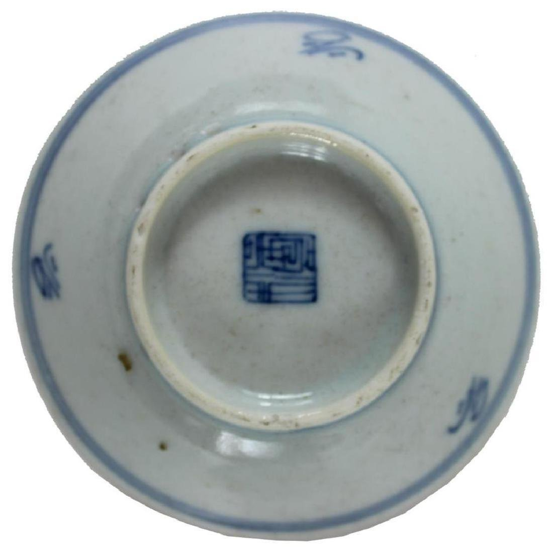 Antique Chinese Box Lot. Blue + White Porcelain - 4