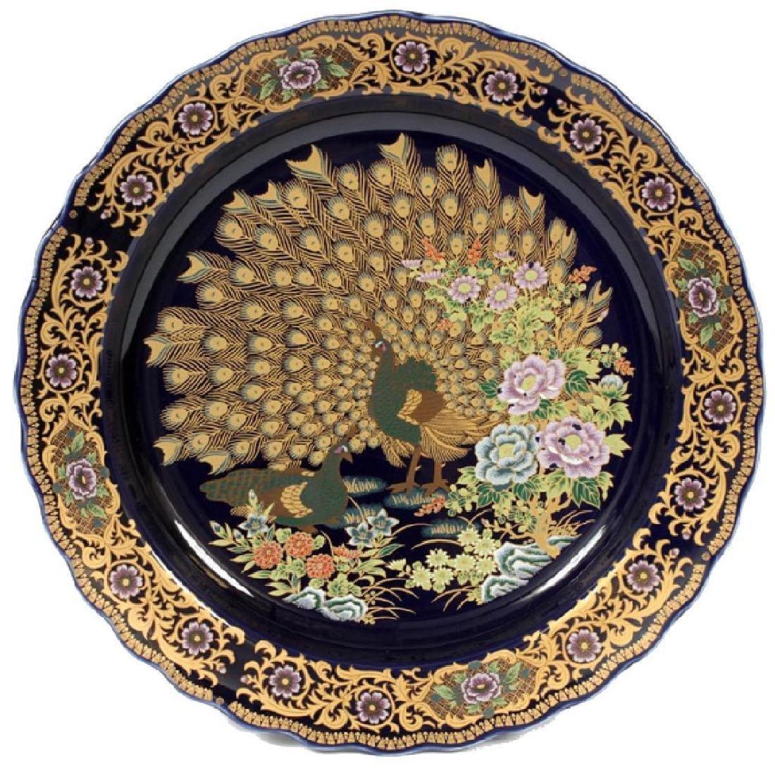 Utsuwa-no-yakata Japanese Porcelain Charger