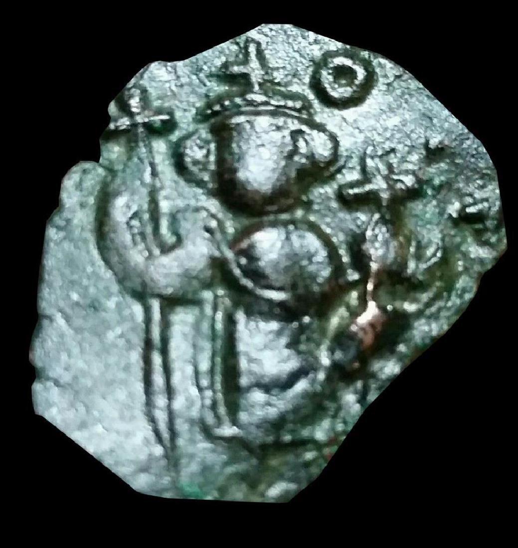 Constans Ii Basileus 641 - 668 Ad, Lower Case M.