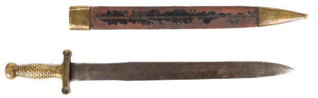 Artillery Short Sword & Scabbard, Poss. Confederate - 5