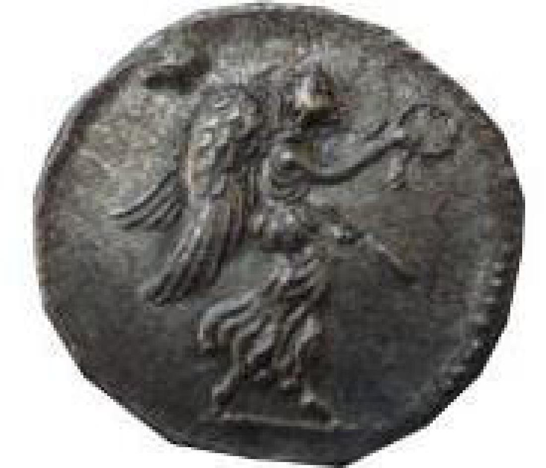 REPRO Ancient Rome Coin - Phantasy Denarius a. PIUS - - 2