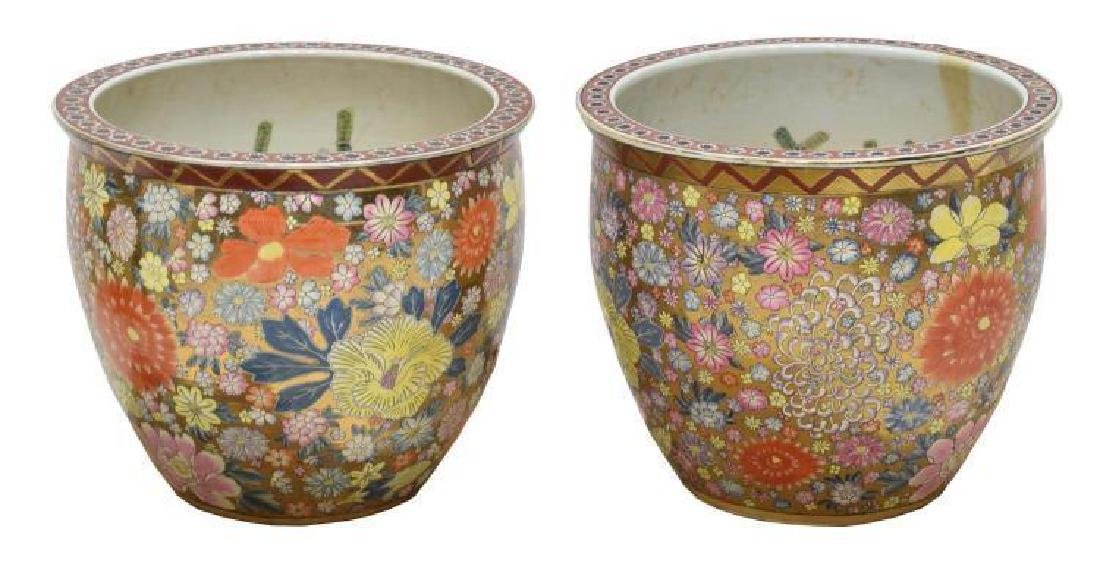 (2) Chinese Famille Rose Parcel Gilt Fish Bowls