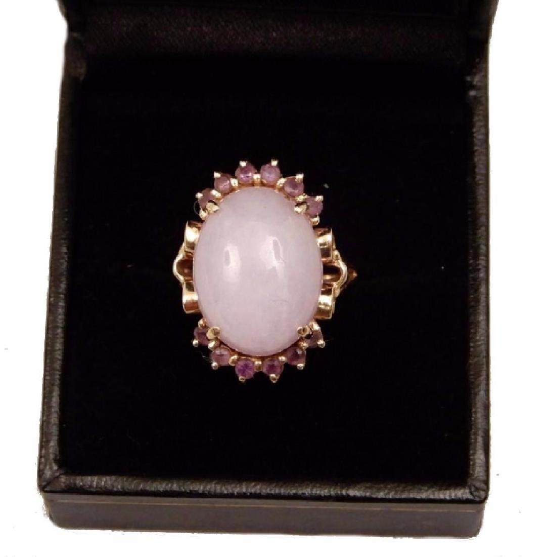 14k Gold, Lavender Jade And Amethyst Ring - 2