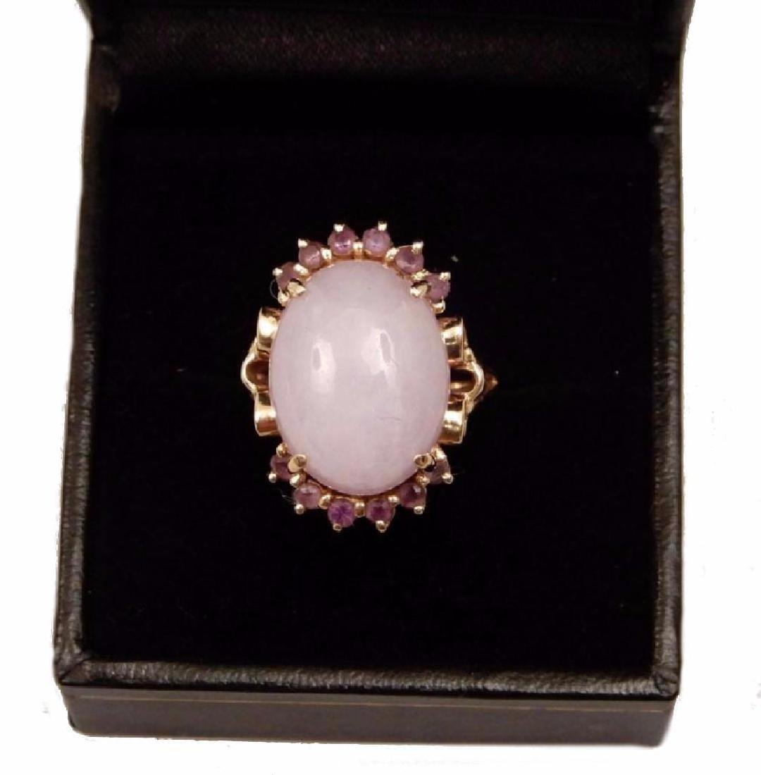 14k Gold, Lavender Jade And Amethyst Ring - 3