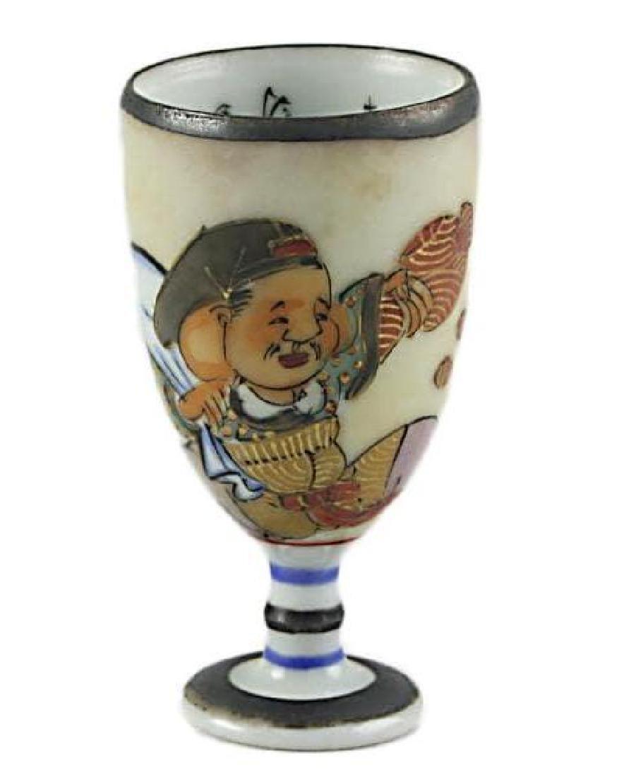 Vintage Japanese Porcelain Footed Sake Cup - 2