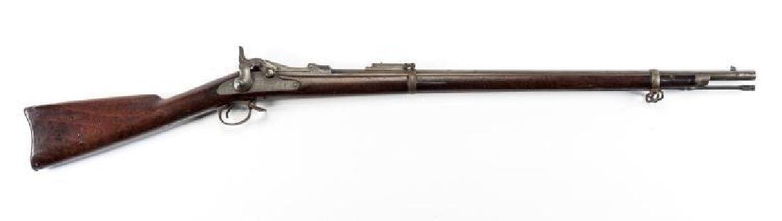 U.S. Springfield Model 1884 Trapdoor Rifle - 2