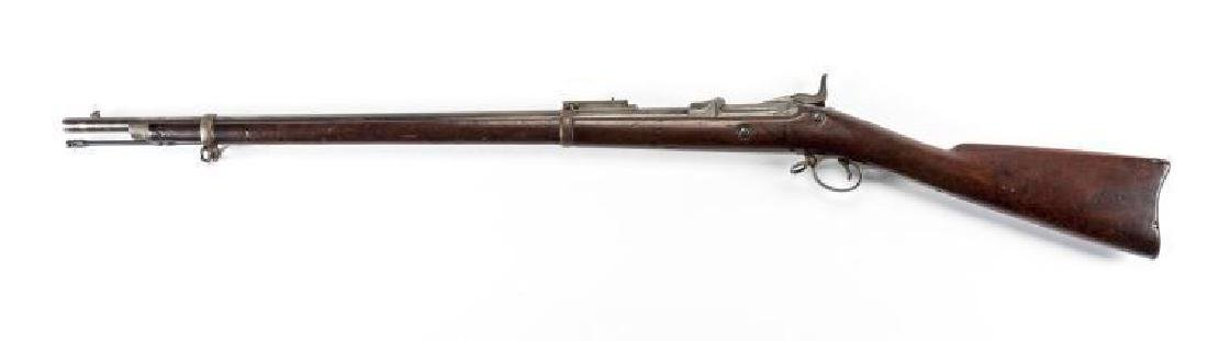 U.S. Springfield Model 1884 Trapdoor Rifle - 4