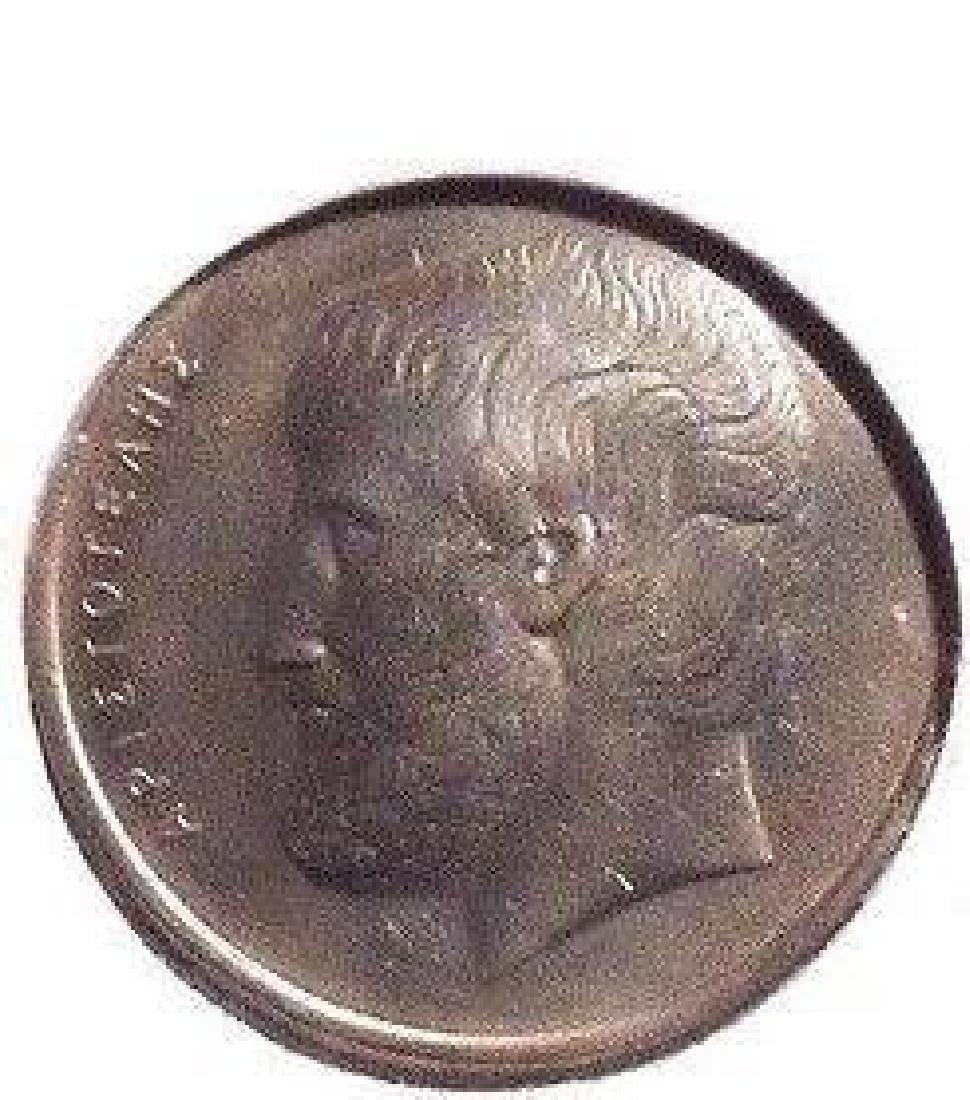 Circulated 1982 5 Drachmai Greek Coin