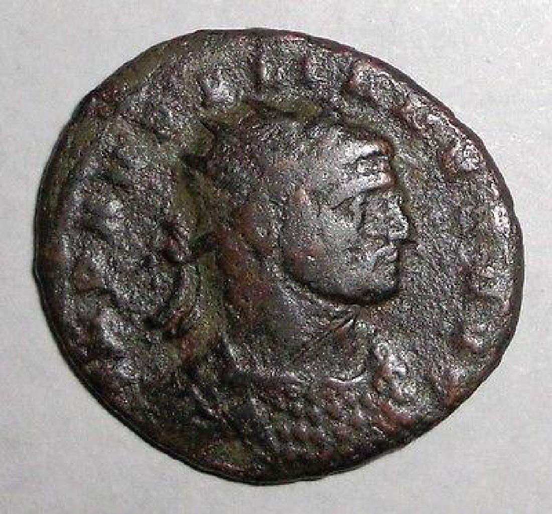 Ancient Roman Empire Bronze Coin